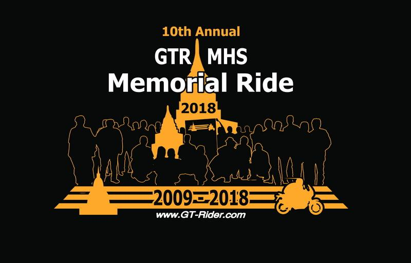 Forum-Final-GTR-MHS_Memorial-Tshirt.