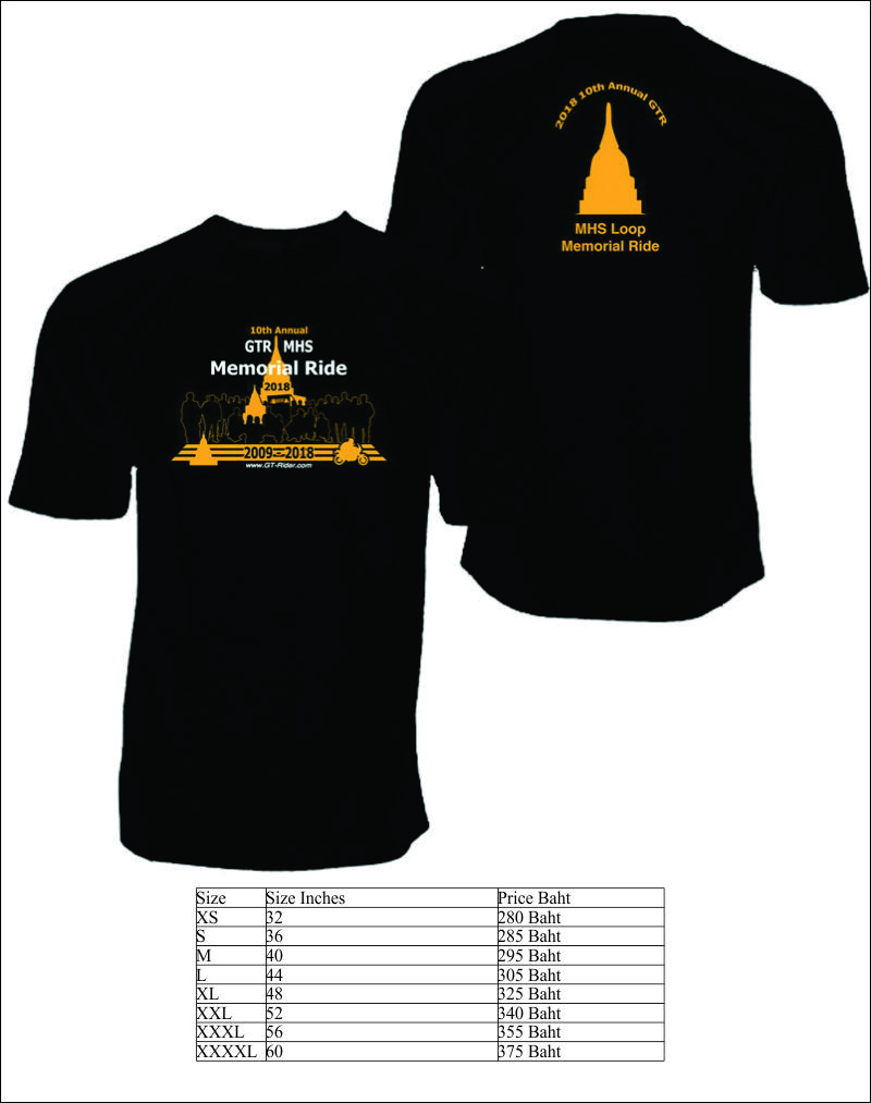 Forum-GTR-MHS-Shirt_Order.