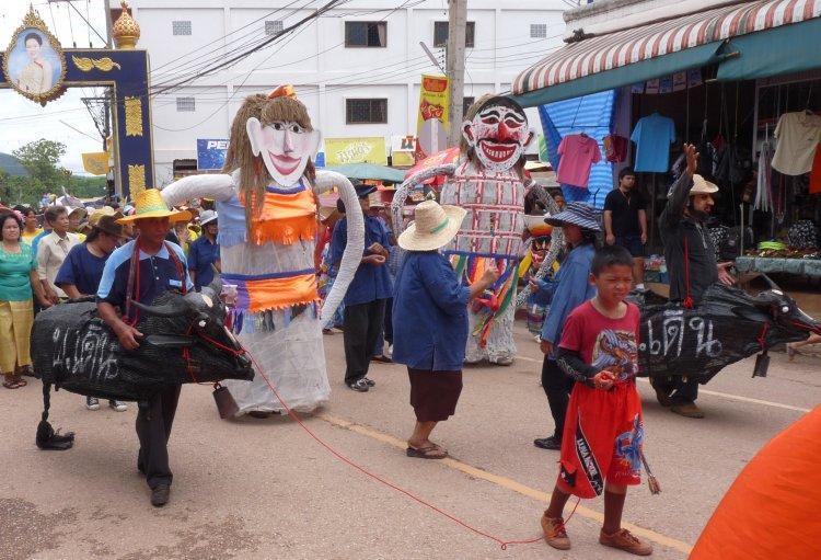 g-dan-sai-phi-ta-khon-2009.