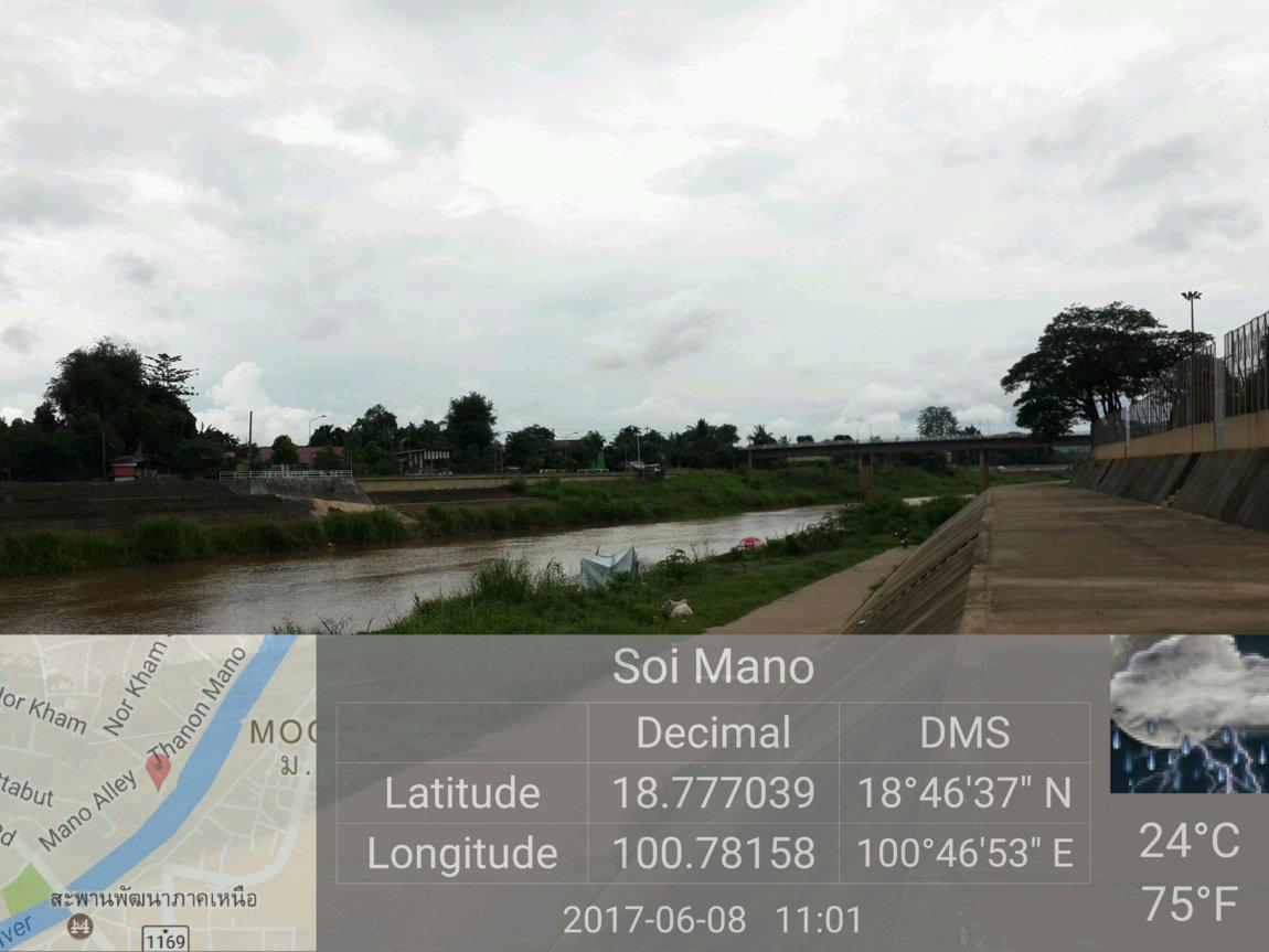 GPS Map Camera 4.