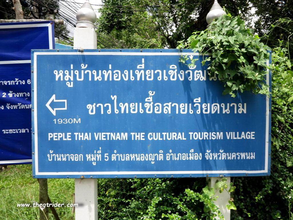 Nakhon Phanom - An Out Of The Way Old Communist Province? | GT-Rider ...