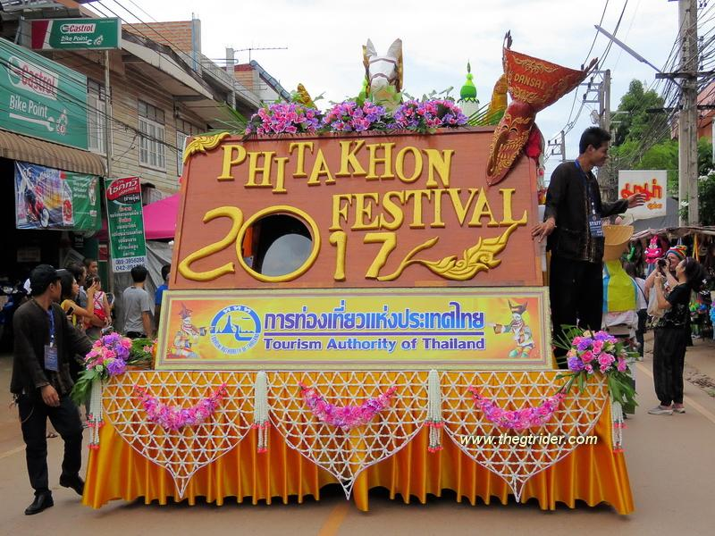 GTR - IMG_2088.JPG in Phi Ta Khon Festival - Dan Sai - 2017 from  DavidFL at GT-Rider Motorcycle Forums