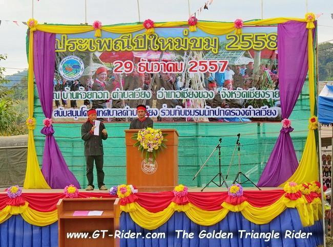 GTR-IMG_5821.