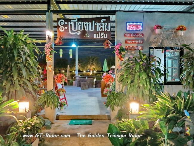 GTR - IMG_7609.JPG /Mae Rim Resturants/Restaurants - North Thailand/  - Image by: