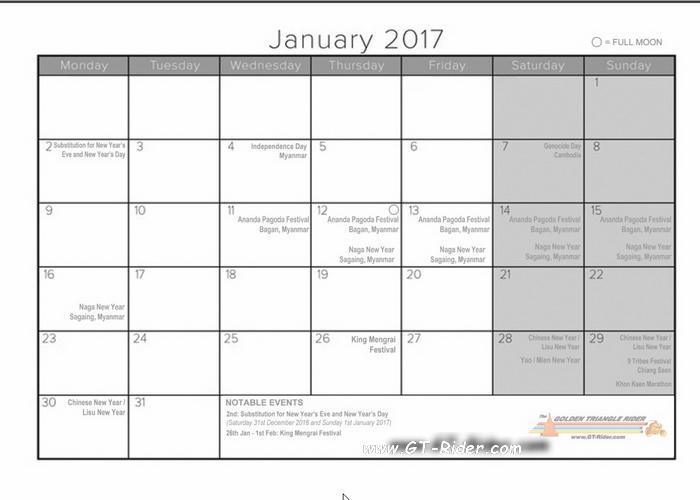 GTR-January2017.
