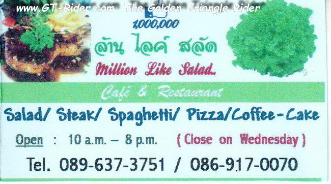 GTR-MillionSaladA.jpg /Mae Rim Resturants/Restaurants - North Thailand/  - Image by: