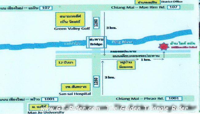 GTR-MillionSaladB.jpg /Mae Rim Resturants/Restaurants - North Thailand/  - Image by: