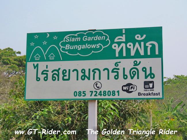 GTR-SianGarden-IMG_3238.