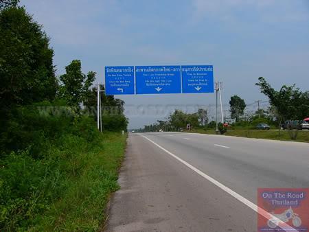 Highway2UdonThaniNorth17.