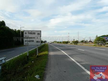 HighwayChiangMaitoBangkok33.jpg