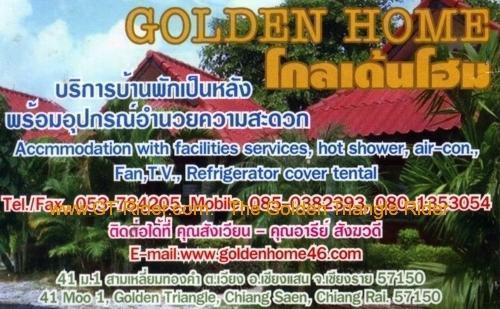 image-57-goldenhomegt.