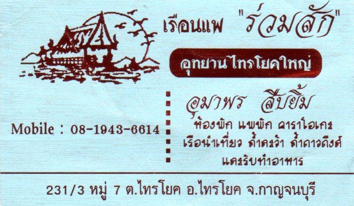 img643-1_zps0271e14d.
