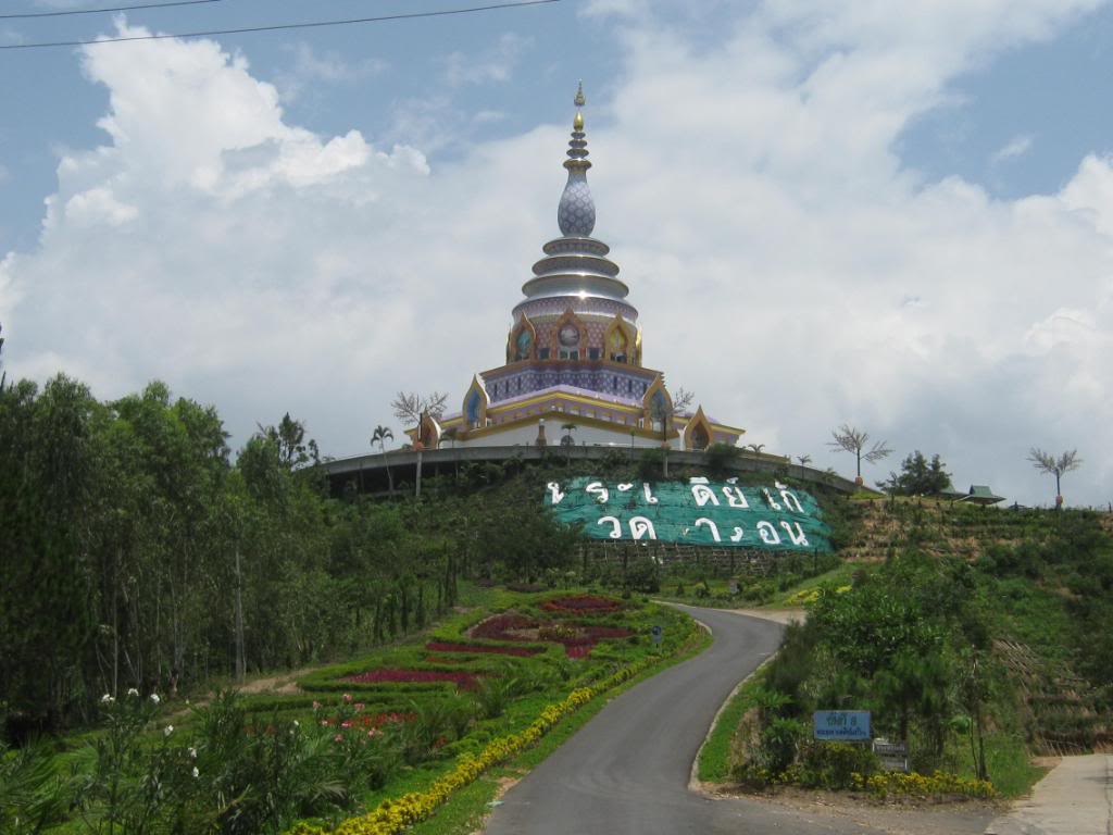 IMG_0237.jpg /North Chiang Rai, Tha Ton and Doi Mae Salong/Touring Northern Thailand - Trip Reports Forum/  - Image by: