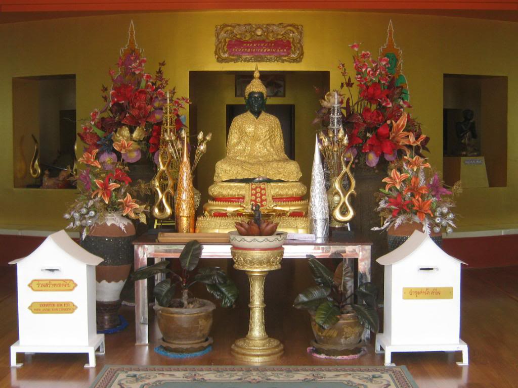 IMG_0243.jpg /North Chiang Rai, Tha Ton and Doi Mae Salong/Touring Northern Thailand - Trip Reports Forum/  - Image by: