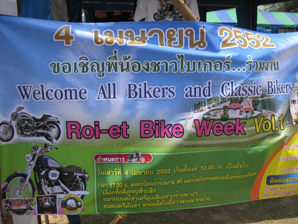 IMG_1229.jpg /Roi Et Bike Weekend 4-5th Apr 09/N.E. Thailand Motorcycle Trip Report Forums/  - Image by: