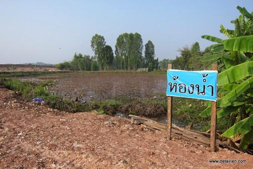 IMG_1809.jpg /Ride to sea of red lotusses - Kumphawapi district Part 3 Udon Thani Intl Air  Bike/N.E. Thailand Motorcycle Trip Report Forums/  - Image by: