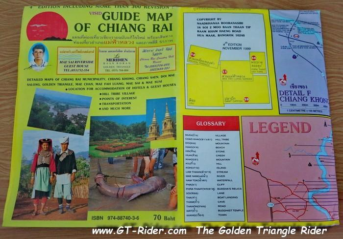 IMG_1959.jpg /The original Chiang Rai - Golden Triangle guide map/Golden Oldies/  - Image by: