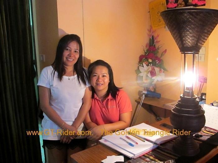 img_3378.jpg /Chiang Mai Massage/Other: North Thailand/  - Image by: