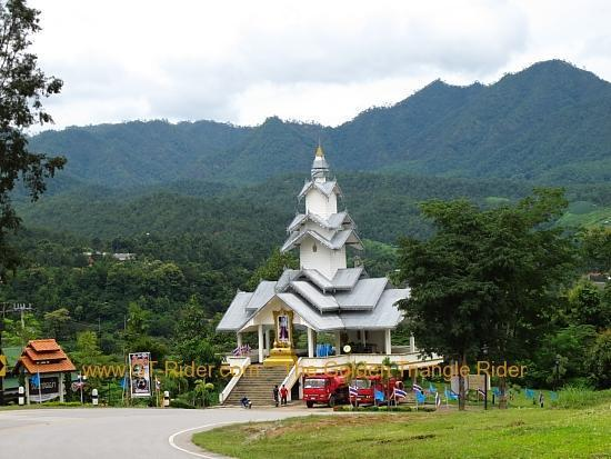img_7122.jpg /Wet season: pottering around the Mae Hong Son Loop/Touring Northern Thailand - Trip Reports Forum/  - Image by: