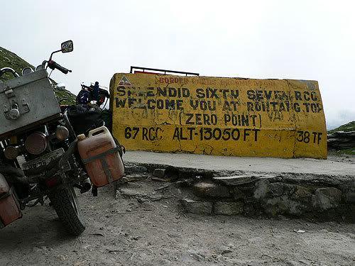 indiamain108.