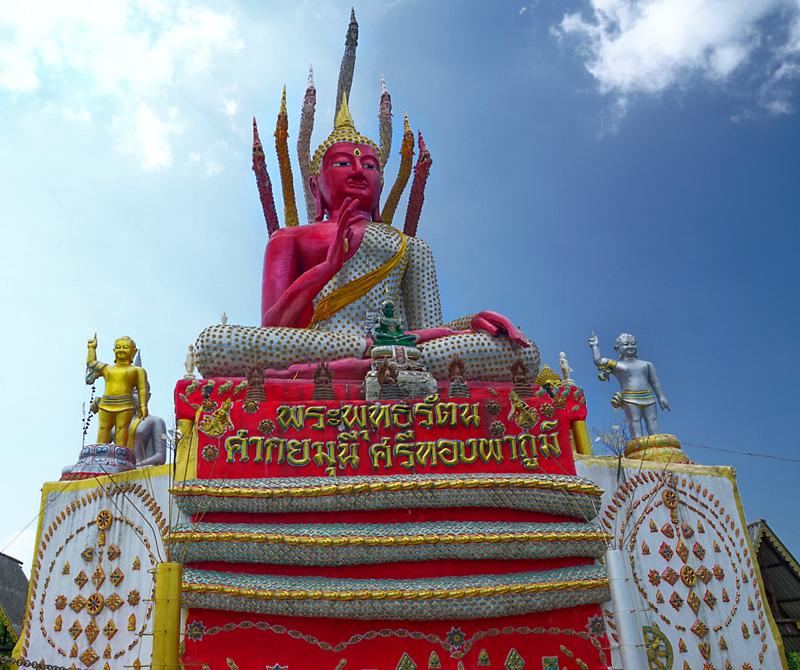 kanchanaburi-pilok-ban-e-thong-06.jpg