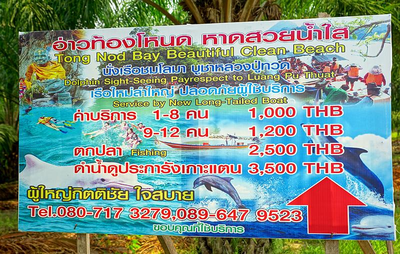 khanom-boat-trips-dd.jpg