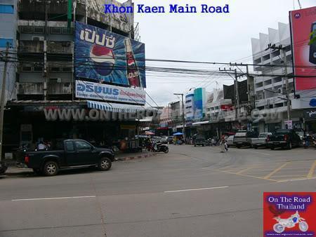 KhonKaenMainRoadturnoff.