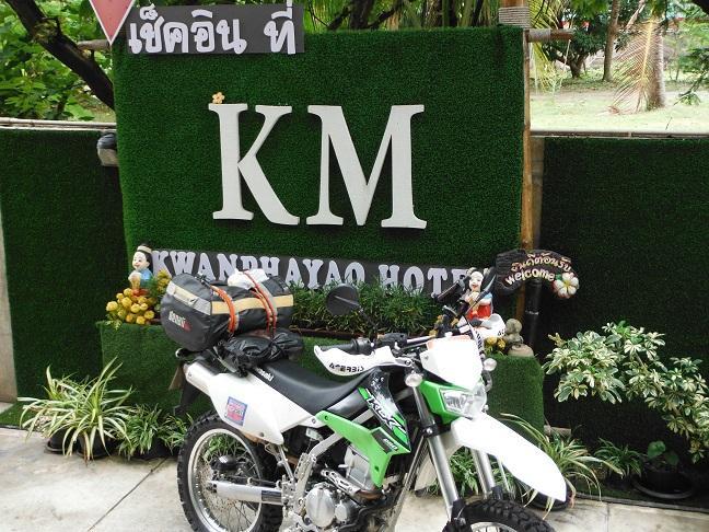 KM Phayao hotel (1).JPG