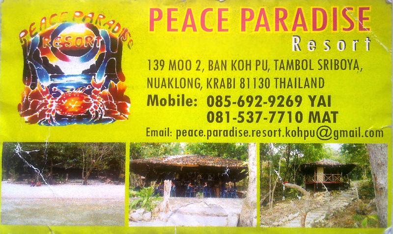 koh-jum-piece-paradise-04-thumb.