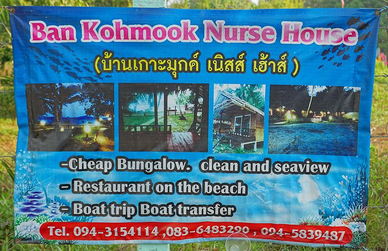 koh-muk-nurse-house-dd.