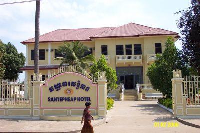 Kratie_-_Santepheap_Hotel.