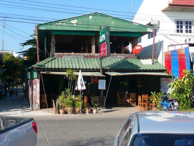 krua-thep-phayao.jpg