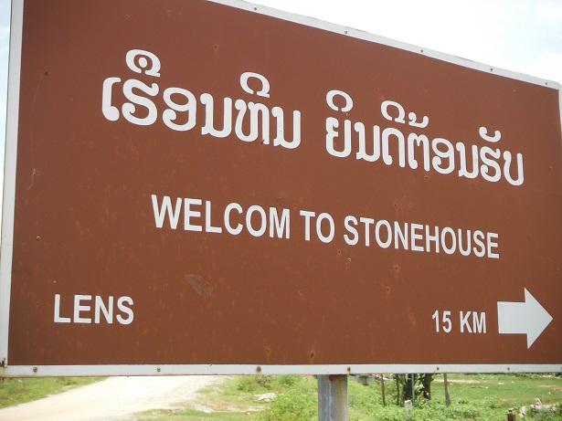 Laos%20Motorcycle%20Savannakhet%205.