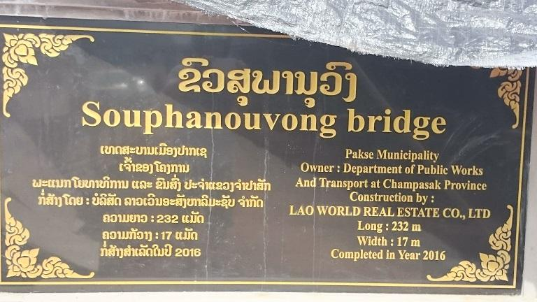 Laos%20Pakse%201.