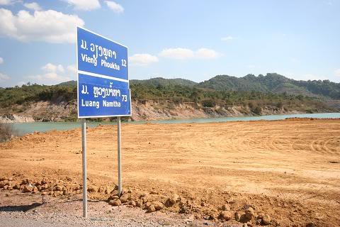 Laos-Jan08_26.