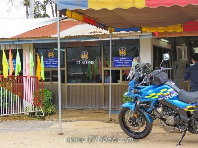 Laos-VangTao-GTR-IMG_2117.