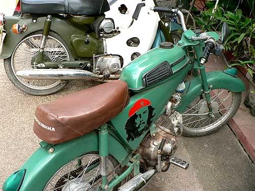 laos56.