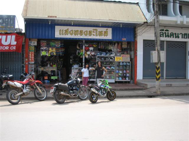 Laostour062Small.jpg /loei  ksr bike shop to the rescue/General Discussion / News / Information/  - Image by: