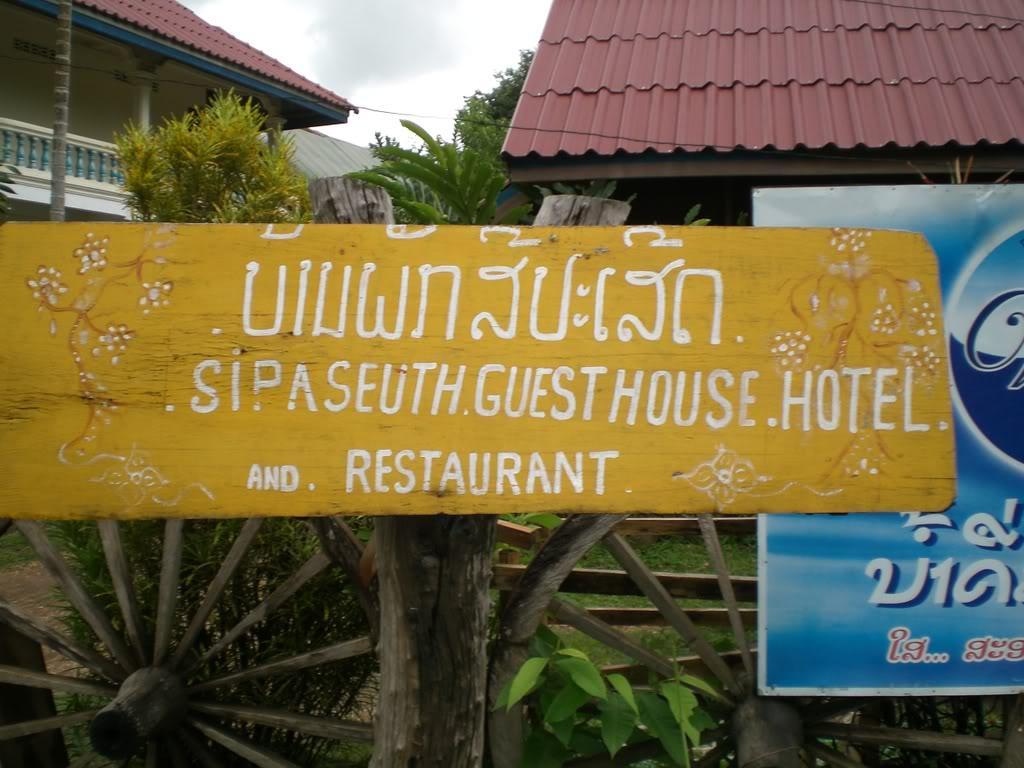 LaosTripJuly08244.jpg /Laos - Riding What You Got!/Laos Road  Trip Reports/  - Image by: