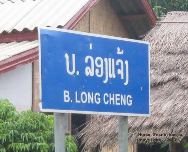 Long-Cheng-Sign.