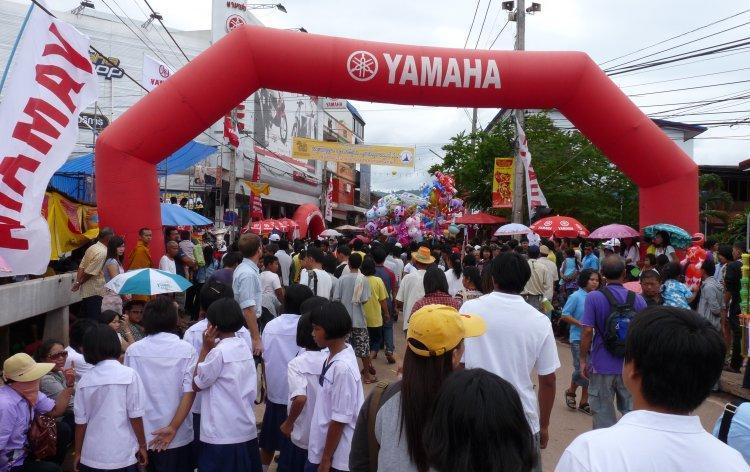 m-dan-sai-phi-ta-khon-2009.