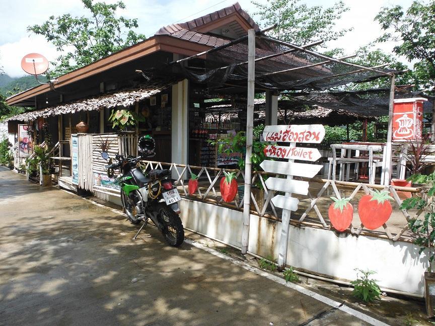 Mae Hong Son motorcycle ride tour thailand (25).JPG