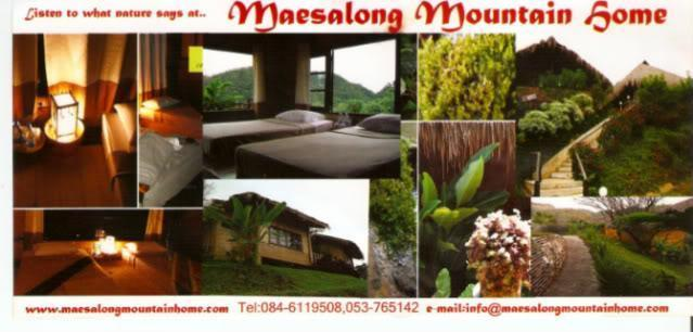 MaeSalongMountainHome2.