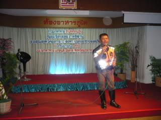 Mukdahan910036.