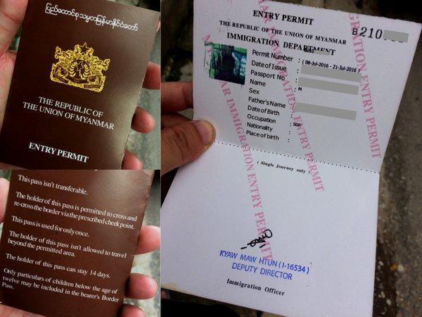 Myanmar-Entry-Permit.