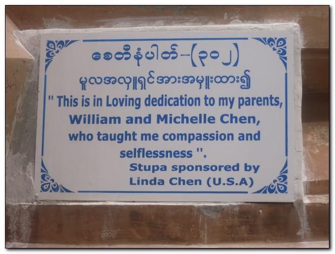 Myanmar211.