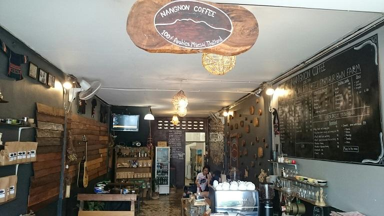 Nangnon coffee Chiang Rai (1).JPG