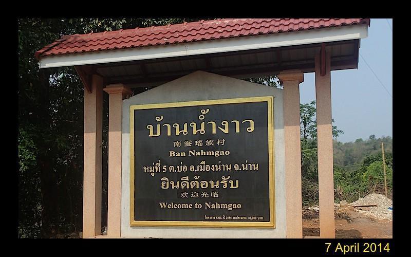 Nanthaburi%20National%20Park%205-L.