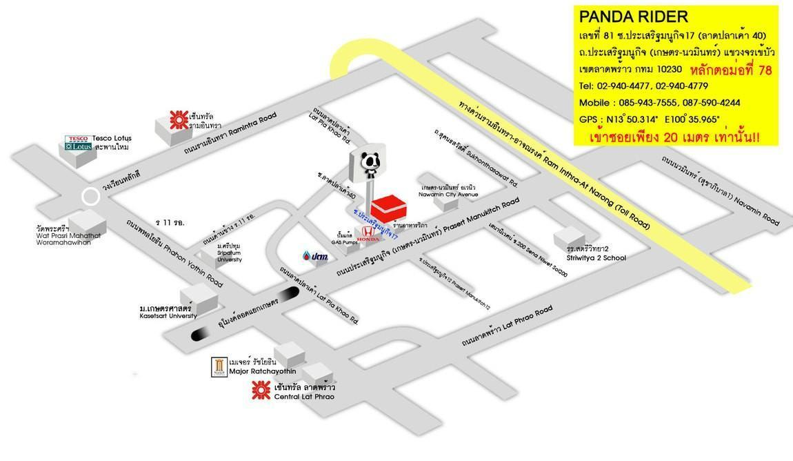 newmap.jpg /Panda Rider Bangkok/General Discussion / News / Information/  - Image by:
