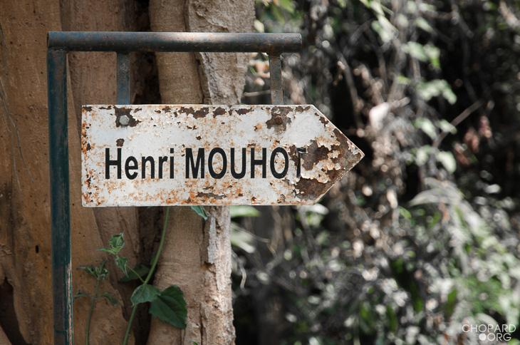 NK7_0715.jpg /Revisiting Henri Mouhot's shrine, near Luang Prabang/Laos Road  Trip Reports/  - Image by: